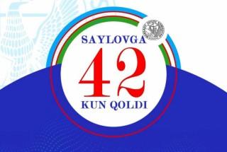 Ўзбекистон Республикаси Президенти сайловига 42 кун қолди.