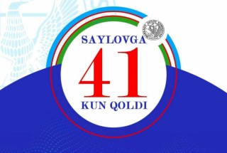 Ўзбекистон Республикаси Президенти сайловига 41 кун қолди.